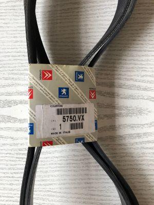 Citroen C-CROSSER / XANTIA multiriem NIEUW EN ORIGINEEL 5750.VX