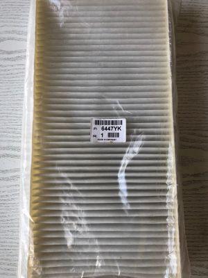 Citroen JUMPY interieurfilter NIEUW EN ORIGINEEL 6447.YK
