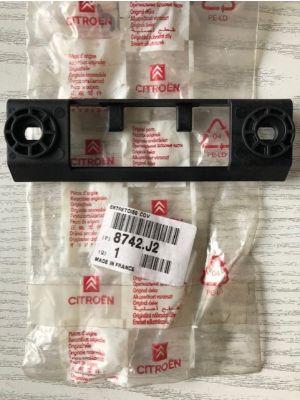 Citroen C4 lijst achterklep NIEUW EN ORIGINEEL 8742.J2