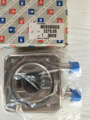 Citroen C5 oliekoeler automaat 2275.55 NIEUW EN ORIGINEEL