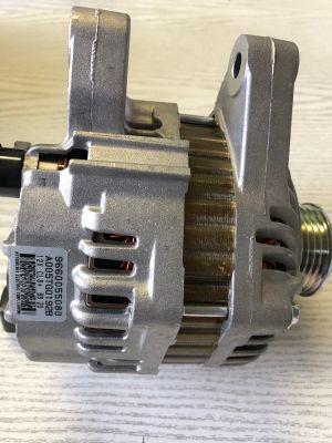 Citroen C2,C3,C4,Xsara alternator NIEUW EN ORIGINEEL 5705.CW