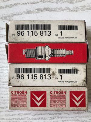 Citroen AX,BX,XANTIA,XM bougies BOSCH (4X) NIEUW EN ORIGINEEL 96115813