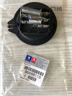 Citroen XANTIA kachel weerstand NIEUW/ORIGINEEL 95668115