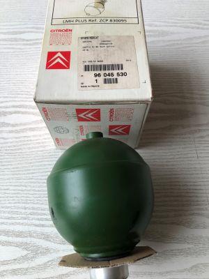 Citroen Xantia / XM veerbol NIEUW EN ORIGINEEL 96045530