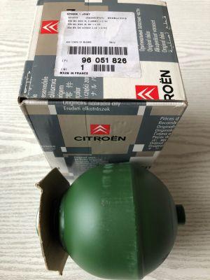 Citroen XM 2.0L veerbol NIEUW EN ORIGINEEL 96051826