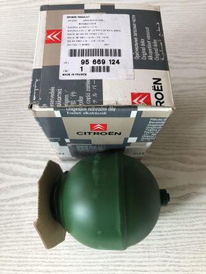 Citroen XANTIA veerbol NIEUW EN ORIGINEEL 95669124