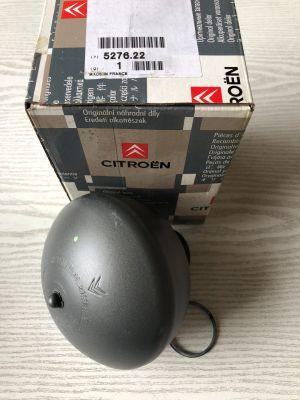 Citroen C5 veerbol NIEUW EN ORIGINEEL 5276.22