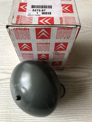 Citroen C5 break veerbol NIEUW EN ORIGINEEL 5272.67