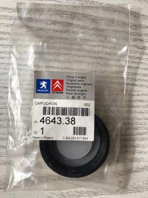 Citroen dop remvloeistof NIEUW EN ORIGINEEL 4643.38