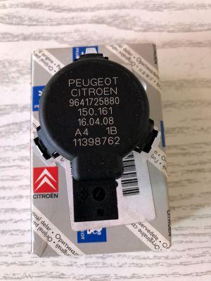 Citroen C5,C8 regensensor NIEUW EN ORIGINEEL 6405.K0