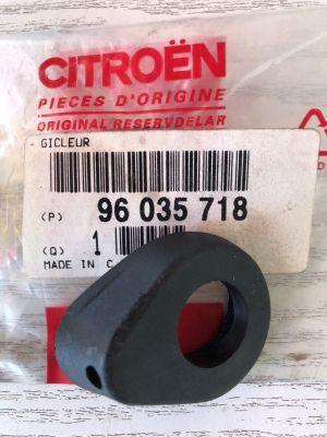 Citroen XM ruitensproeier NIEUW EN ORIGINEEL 96035718