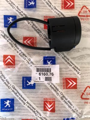 Citroen XSARA-Picasso antenne transponder NIEUW EN ORIGINEEL 6160.76